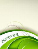 新鲜绿色背景矢量 — 图库矢量图片