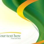 Green abstract vector background — Stock Vector