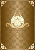 Pionowy starodawny tło wektor okładka książki — Wektor stockowy