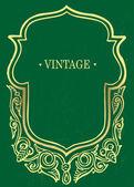 Vintage bakgrund med kopia utrymme — Stockvektor