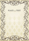 Vertical vintage background for Book cover vector — ストックベクタ