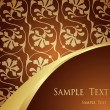 Vertical vintage background for Book cover vector — Image vectorielle