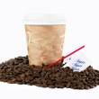 Coffee To Go in Coffee Beans — Stock Photo