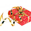 Beautiful gift wrapped on white - Stock Photo