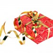 Stock Photo: Beautiful gift wrapped on white