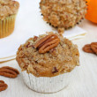 Pumpkin Pecan Muffins — Stock Photo #2797345