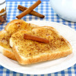 Stock Photo: Cinnamon Toast