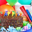 Stock Photo: Happy Birthday Cake,balloons, gifts.