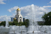 Moscow, Poklonnaya Gora, Victory Park — Stock Photo