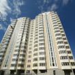 New multi-storey residential building — Stock Photo
