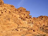 Stone Mountain — Stock Photo
