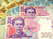 National currency of Ukraine — Stock Photo