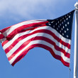 American Flag — Stock Photo #3317863