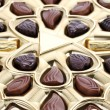 Different chocolate in box — Stock Photo #3115922