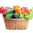 Royalty-Free Stock Photo: Vegetables in the basket