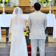 Groom and bride — Photo #3346779