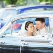 Groom and bride — Stock Photo #3493221