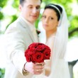 Groom and bride — Stockfoto #3567173