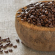 Coffee beans — Stock Photo #2820424