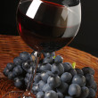 Red wine and grape — Stock Photo