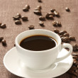 Stock Photo: Coffee and beans