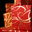 Royalty-Free Stock Photo: Gifts close-up