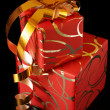 Red gifts - Stock Photo