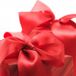 Red gifts close-up — Stock Photo