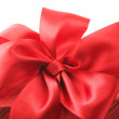 Royalty-Free Stock Photo: Red gift close-up
