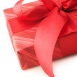 Red gift close-up - Stock Photo