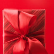 Red gift — Stock Photo