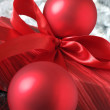 Christmas decorations and gift — Stock Photo #2847975