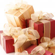 Heap of gifts — Stock Photo #2847987