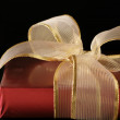 Red foil gift — Stock Photo