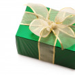 Green gift — Stock Photo