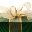Green foil gift — Stock Photo