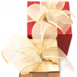 Red and gold gifts — Stock Photo