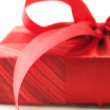 Red gift close-up — Stock Photo #2877731
