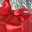Red gift close-up — Stock Photo
