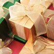 Royalty-Free Stock Photo: Multicolored gifts
