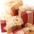 Heap of gifts — Stock Photo