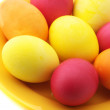 Easter eggs - Photo