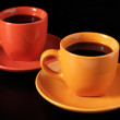 Stock Photo: Multicolored cups of coffee