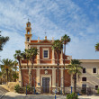 St. Piter Church In Jaffa — Stock Photo