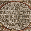 Byzantine Mosaic — Stock Photo