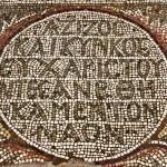 Byzantine Mosaic — Stock Photo
