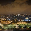 The Old City of  Jerusalem — Stockfoto