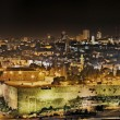 Jerusalem at night — Stock Photo