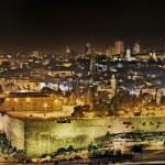 Jerusalem at night — Stock Photo