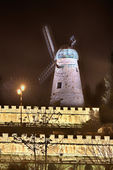 Montifiore Mill, Jerusalem — Stock Photo